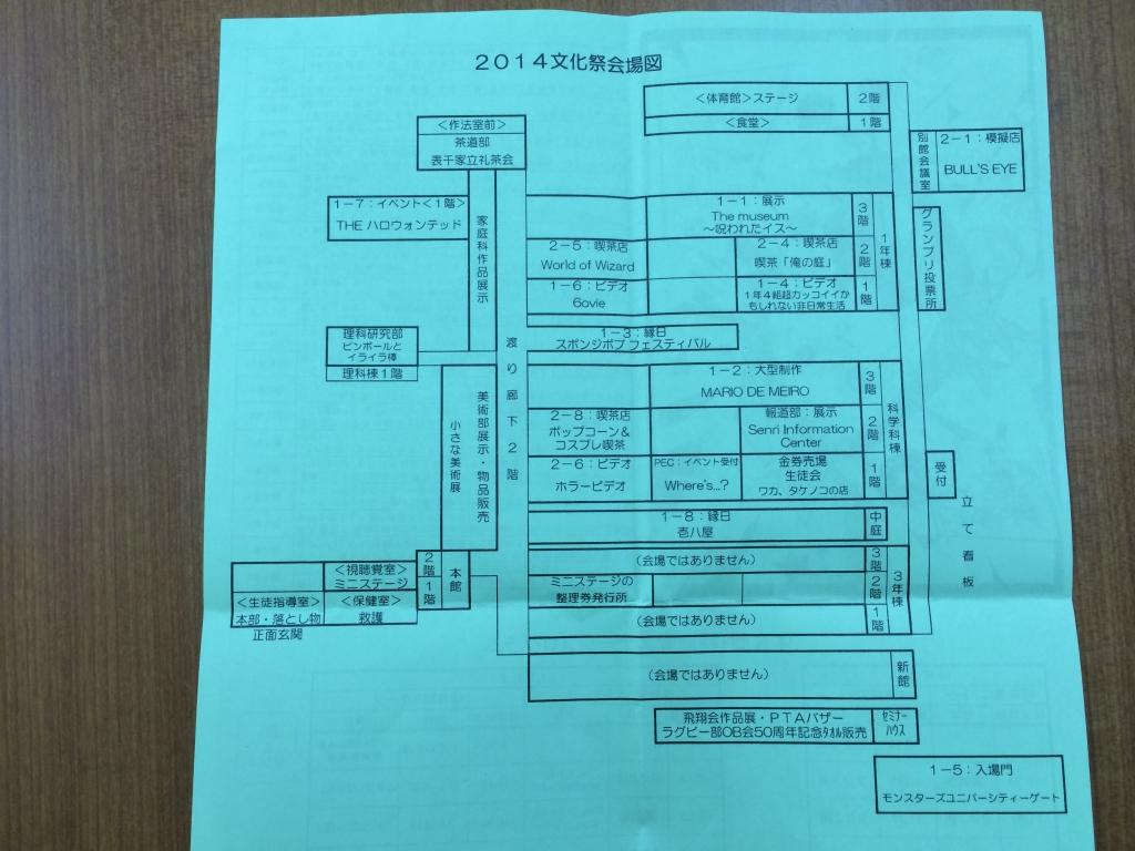 pro_map2
