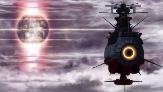 「宇宙戦艦ヤマト2199 星巡る方舟」予告編より
