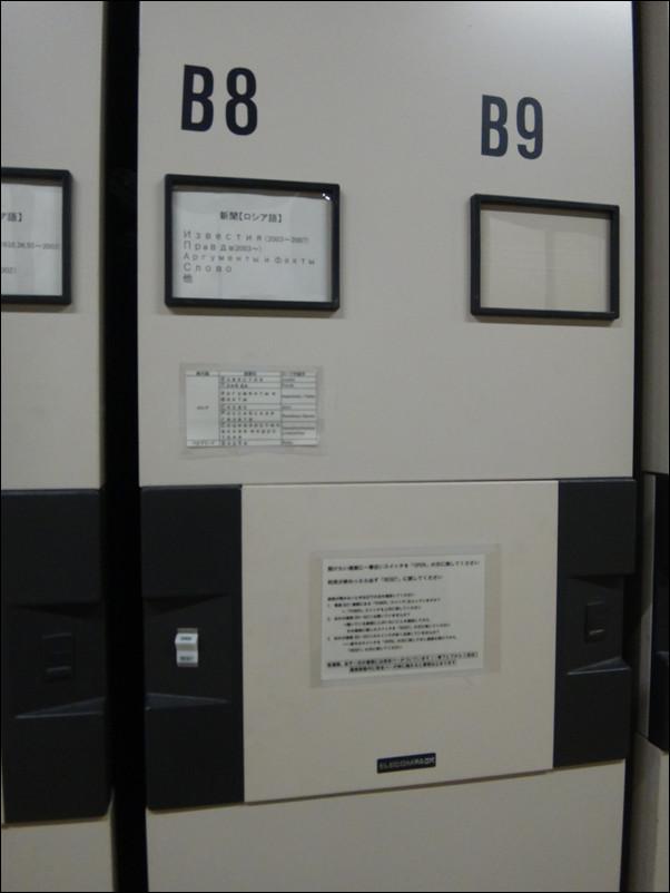 DSC02733