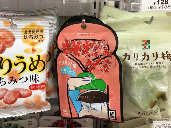 osomatsu-gumi2